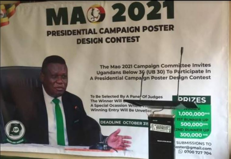 DP's Mao Announces Presidential Bid  Yet He's Missing On E.C Nomination List